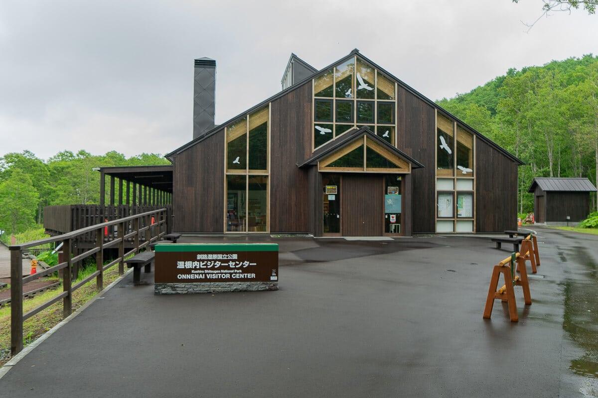 釧路湿原温根内ビジターセンター