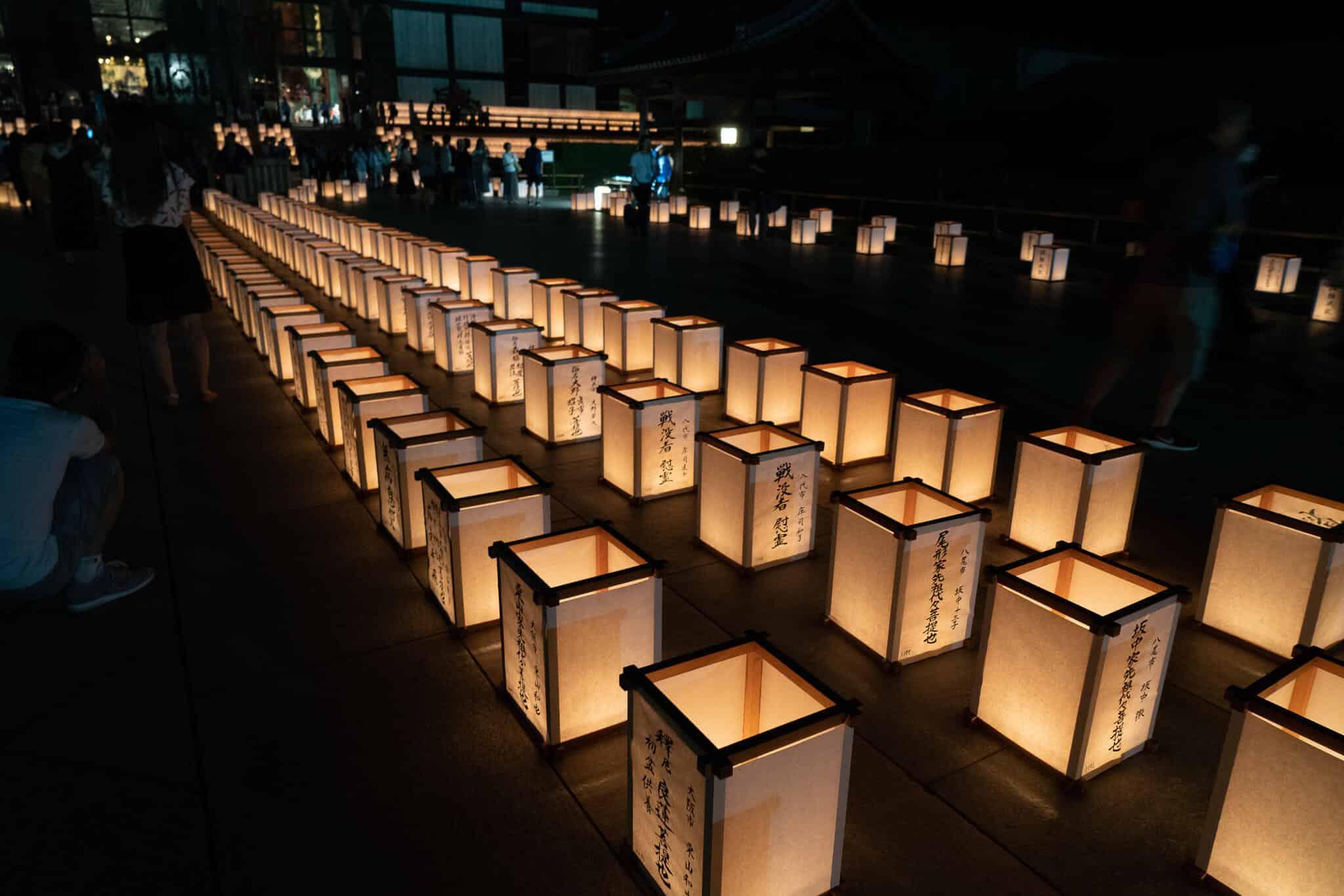 東大寺万灯供養会