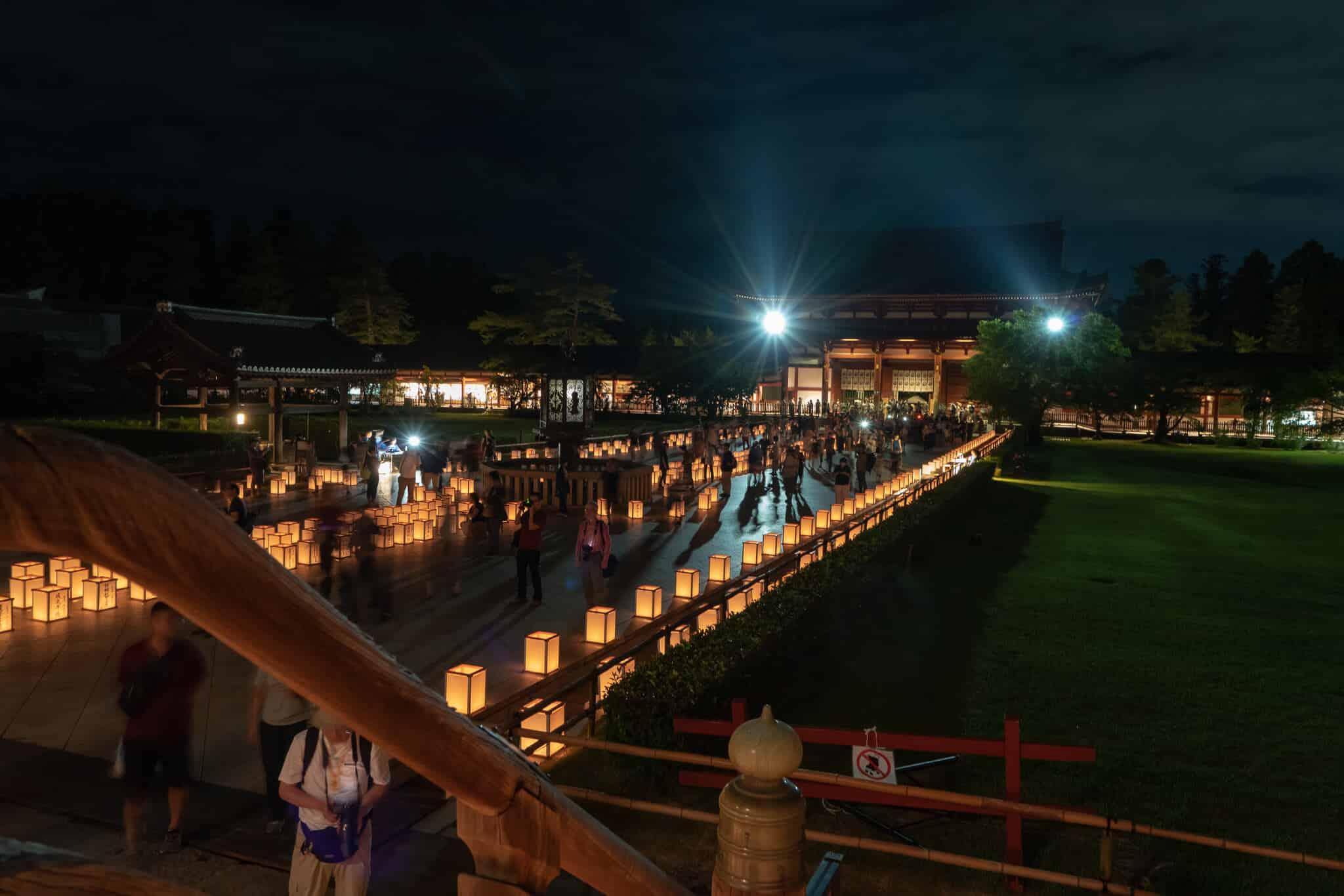 東大寺の万灯供養会