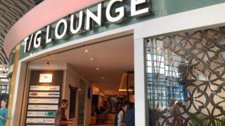 マカッサル空港 T/G lounge
