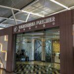 スラバヤ空港国際線のconcordia lounge