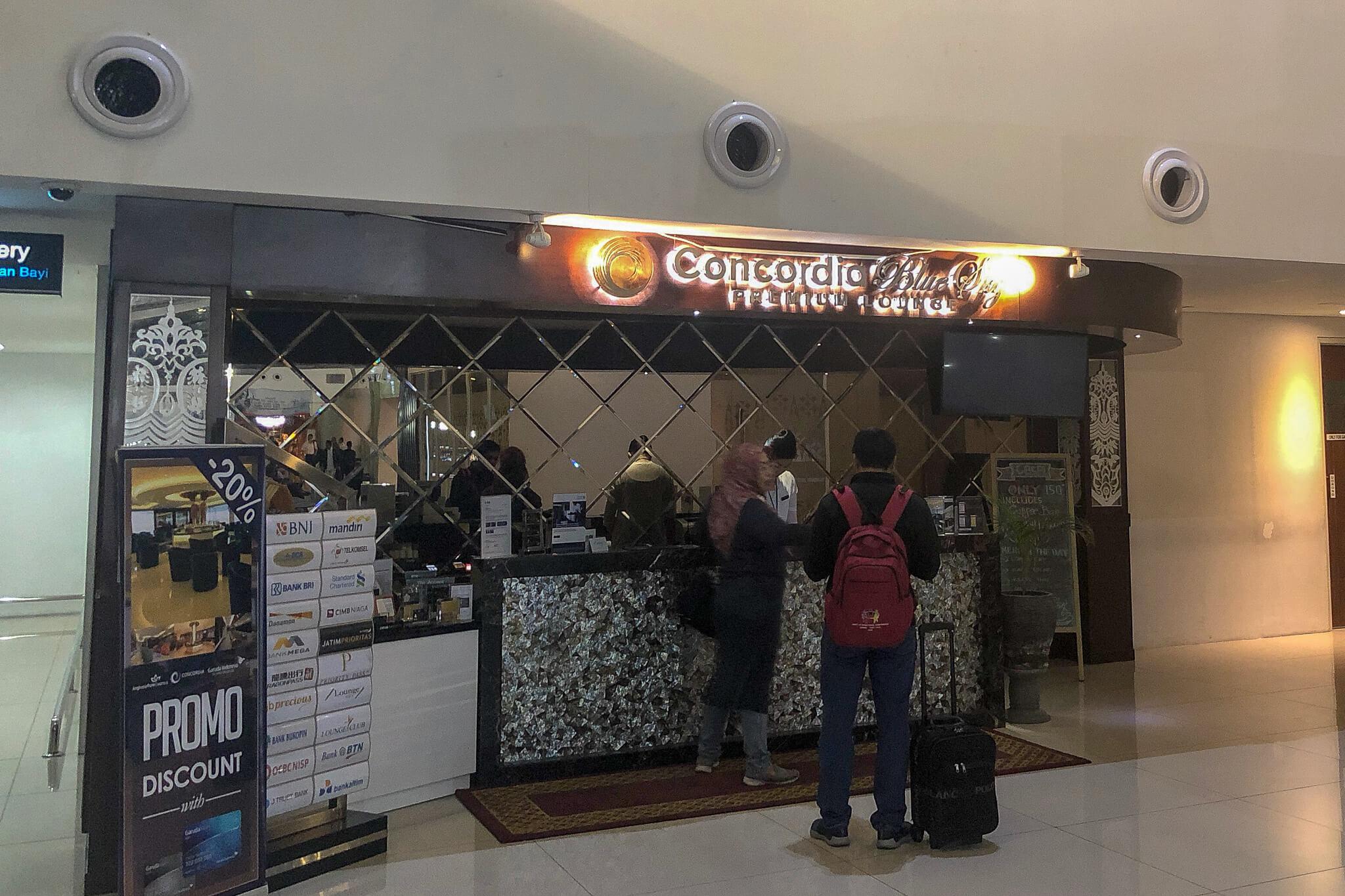 スラバヤ空港国内線ラウンジ